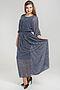 Платье #100149. Вид 2.