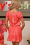 Платья #10956. Вид 4.