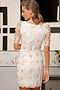Платье #12311. Вид 4.