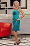 Платье #12434. Вид 2.