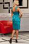 Платье #12434. Вид 4.