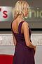 Платье #12488. Вид 7.