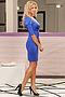 Платье #12637. Вид 2.