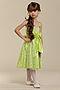 Платье #12668. Вид 3.