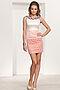 Платье #13575. Вид 2.
