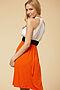 Платье #14005. Вид 3.