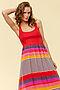 Платье #14271. Вид 2.