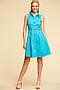 Платье #14534. Вид 2.