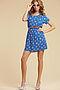Платье #14860. Вид 2.