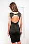 Платье #1494. Вид 5.
