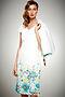 Костюм (Платье с жакетом) #16535. Вид 3.