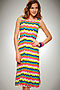 Платье #17076. Вид 2.