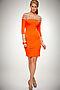 Платье #17193. Вид 2.