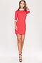 Платье #21803. Вид 2.