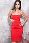Платье #4211. Вид 2.