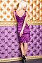 Платье #4300. Вид 4.