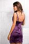 Платье #4376. Вид 5.