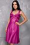 Платье #4495. Вид 2.