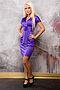 Платье #4694. Вид 2.
