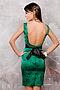Платье #4769. Вид 3.