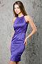 Платье #4845. Вид 2.