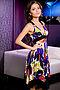 Платье #6041. Вид 3.