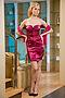 Платье #6254. Вид 3.