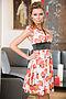 Платье #6273. Вид 3.
