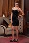 Платье #6311. Вид 2.