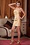 Платье #6366. Вид 3.