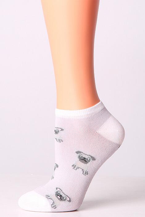 Носки за 96 руб.