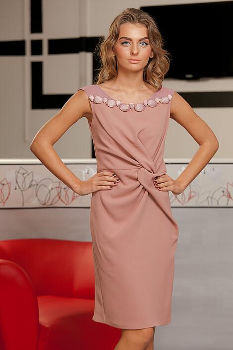 Платье за 5480 руб.