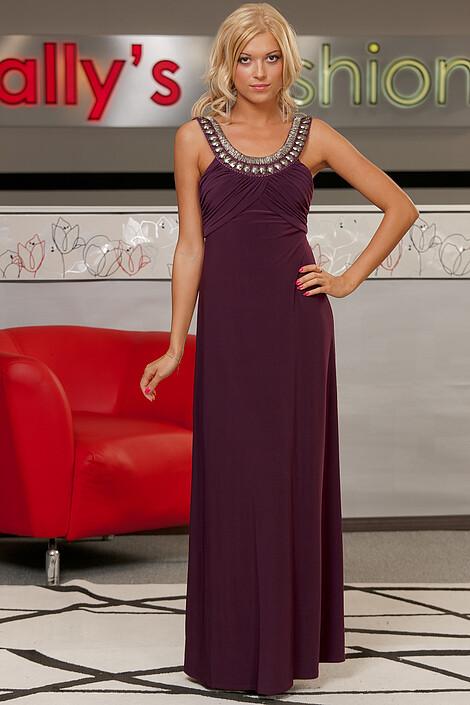 Платье за 5620 руб.