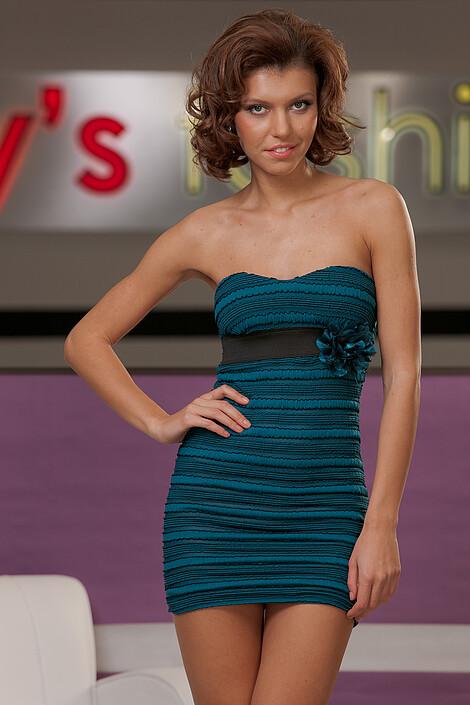 Платье за 2260 руб.