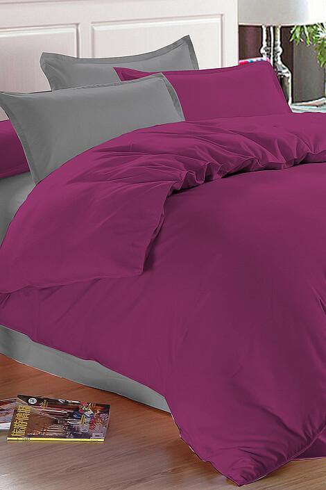 Комплект постельного белья за 904 руб.