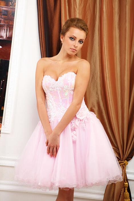 Платье за 8970 руб.