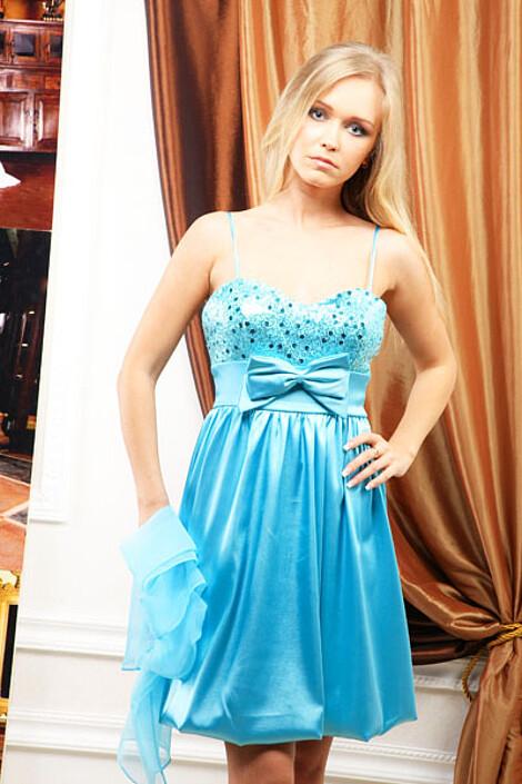 Платье за 3640 руб.
