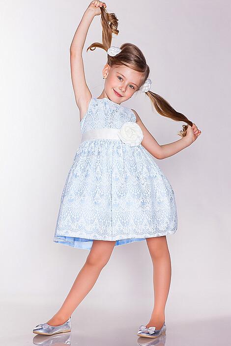 Платье за 2534 руб.