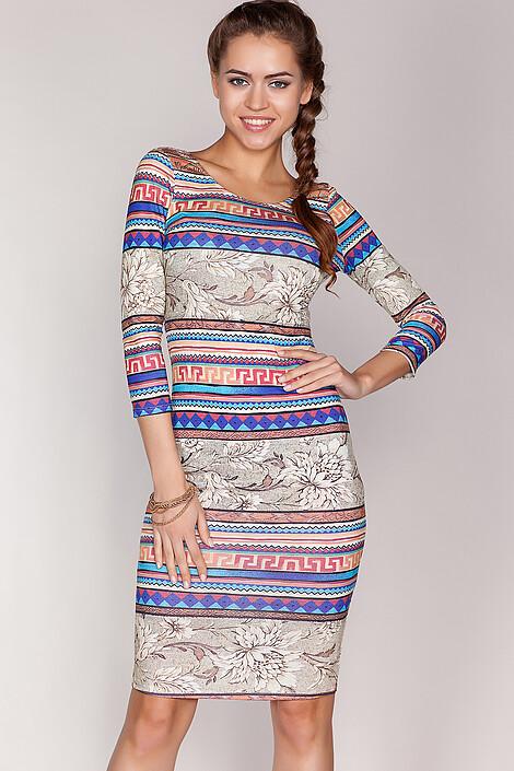 Платье за 1230 руб.