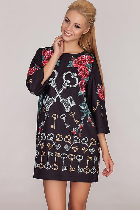 Платье за 3350 руб.