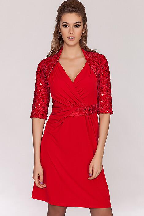 Платье+болеро за 0 руб.