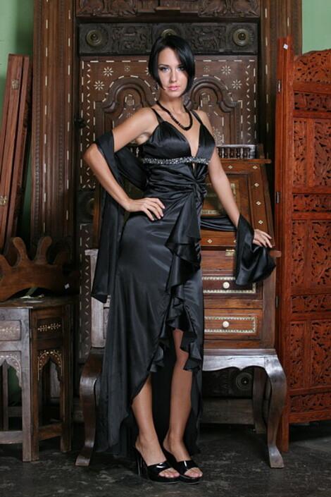 Вечернее платье за 5150 руб.