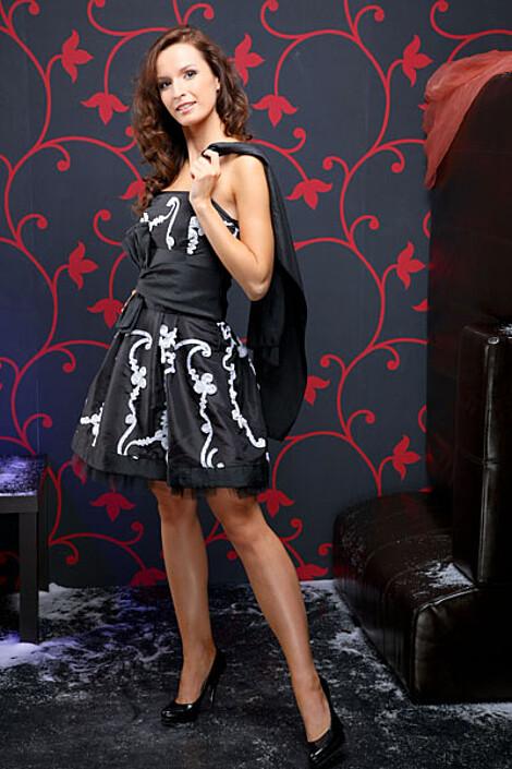 Платье за 5410 руб.