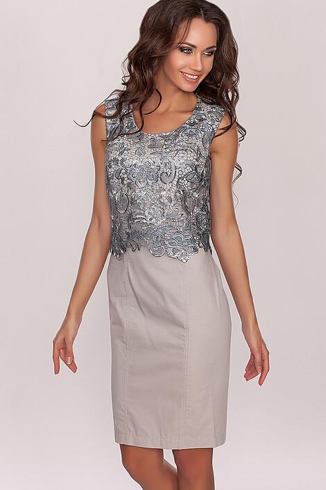 Платье за 1610 руб.