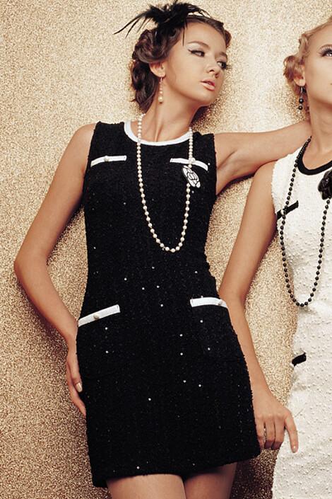 Платье за 6770 руб.