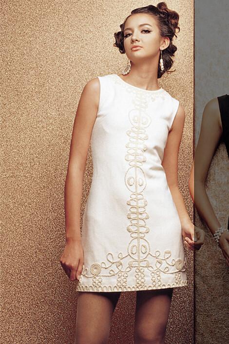 Платье за 12000 руб.