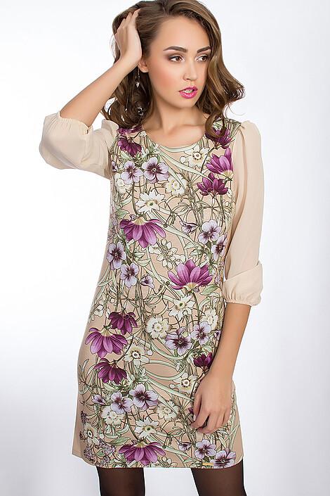 Платье за 3199 руб.