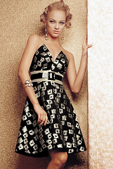 Платье за 5630 руб.