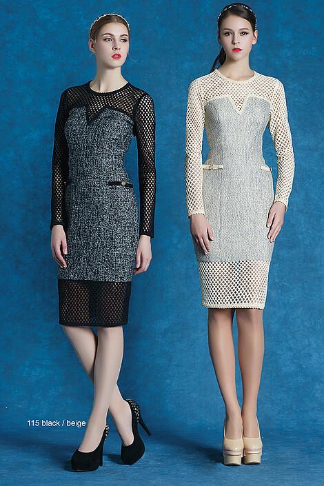 Платье за 14200 руб.