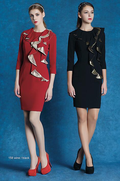 Платье за 14600 руб.